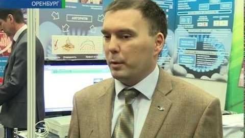 Embedded thumbnail for Нефть. Газ. Энерго — 2015