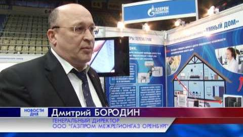 Embedded thumbnail for Нефть. Газ. Энерго — 2017
