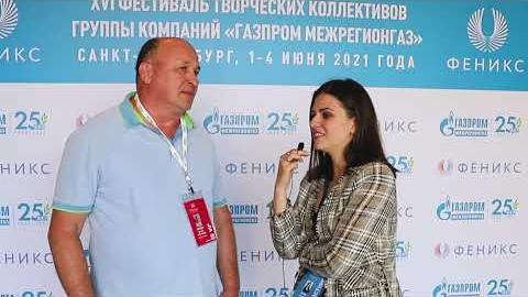 Embedded thumbnail for Интервью с генеральным директором ООО «Газпром межрегионгаз Оренбург» Д.А. Бородиным